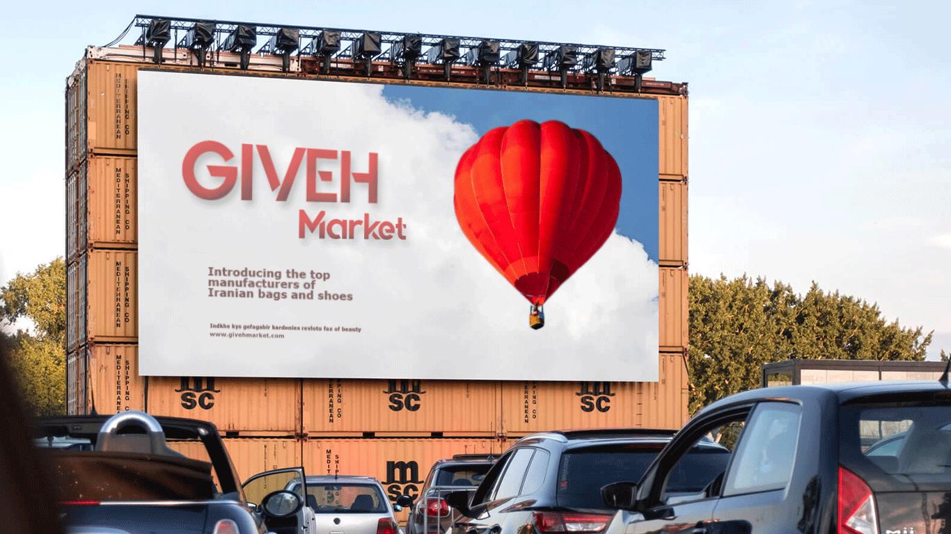 گیوه مارکت – فروش عمده کفش