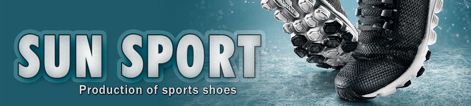 تولیدی کفش سان اسپرت - فروش عمده