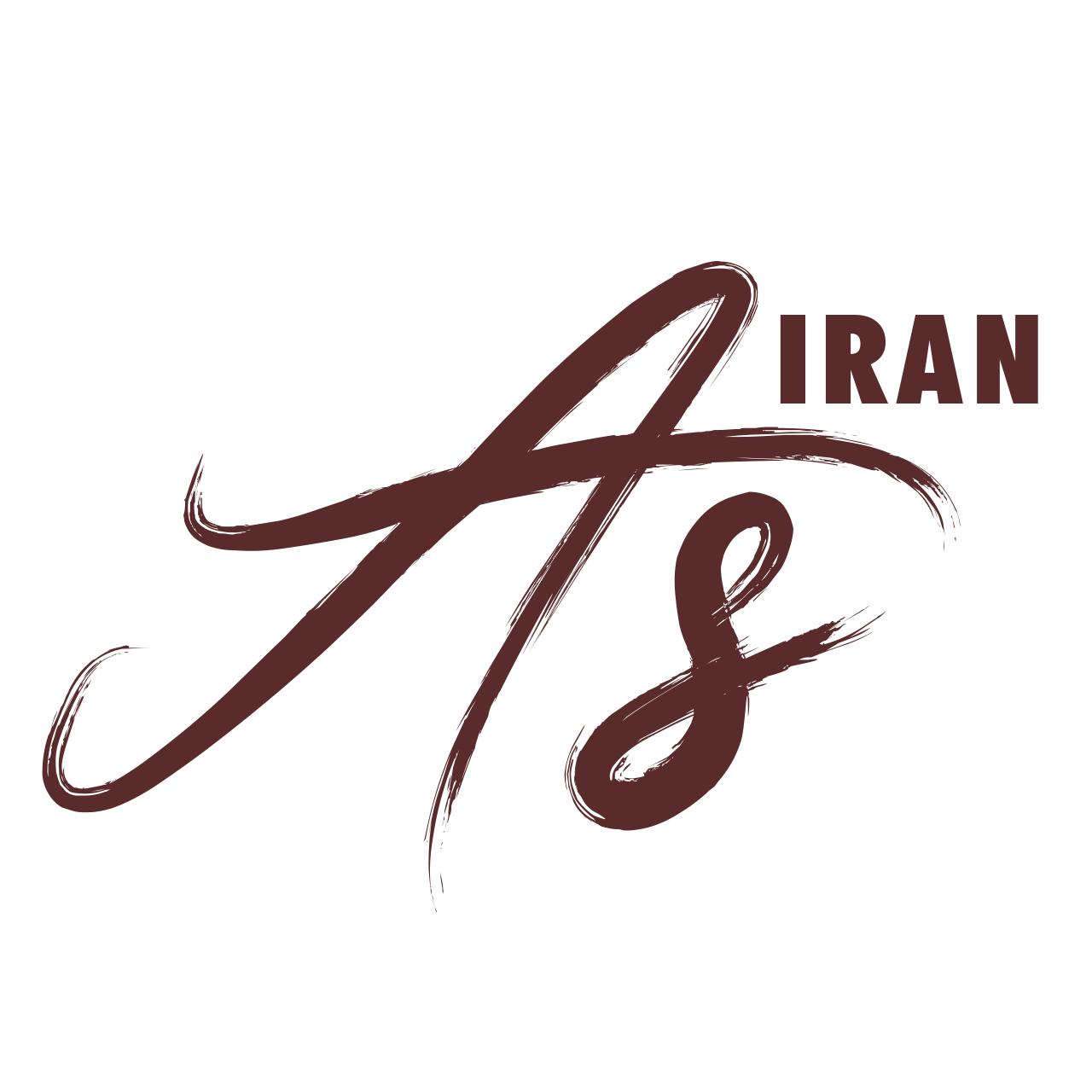 تولیدی کفش آس ایران - فروش عمده - قیمت
